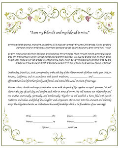Wine country theme ketubah