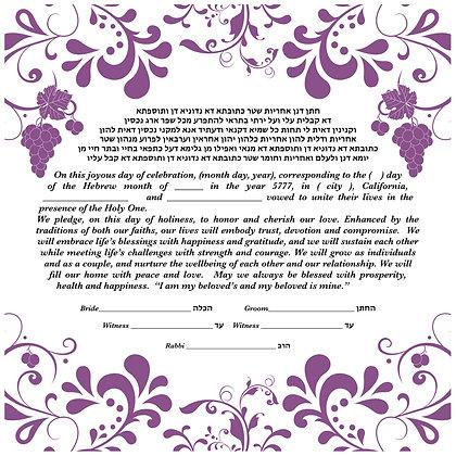 Purple Vine   16 x 16