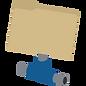 share-spool-folder.png