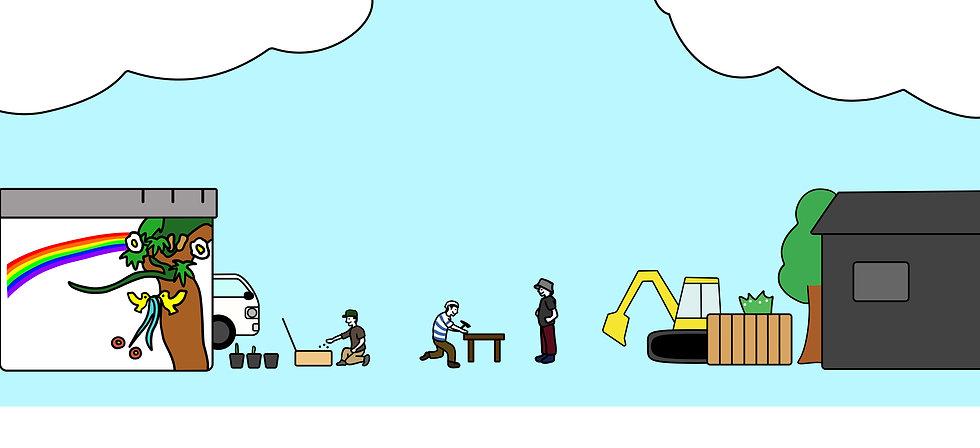 障がいTOP2 横長 01 Artboard 2.jpg