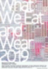 eat-wear_poster_updated_web.jpg