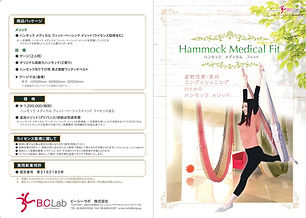 medical_fit_pamph-1.jpg