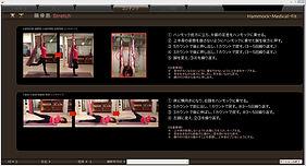 pab_display_07.jpg