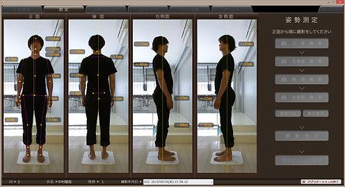 pab_display_04.jpg