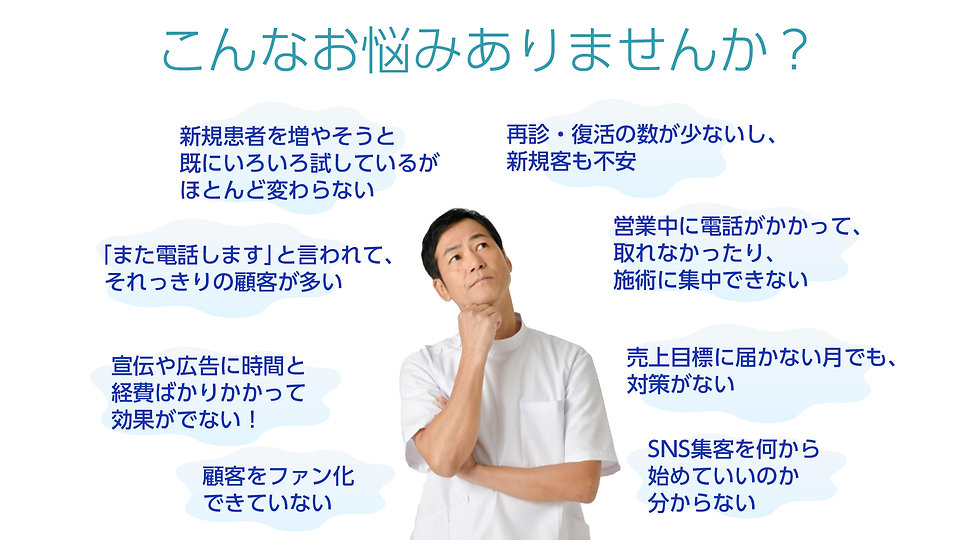 line_hp_04.jpg
