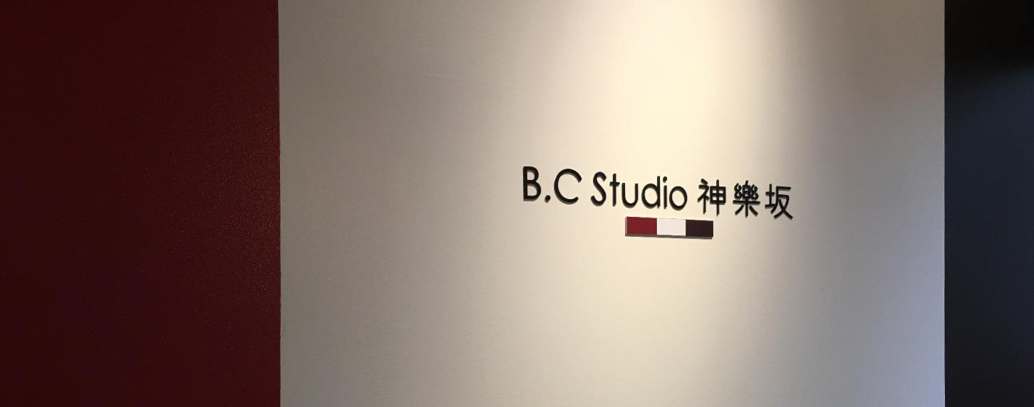 B.C Studio 神楽坂