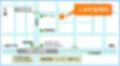 天王寺区・上本町整骨院 ご案内地図
