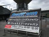 SPORTEC 2018
