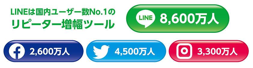 line_hp_03.jpg