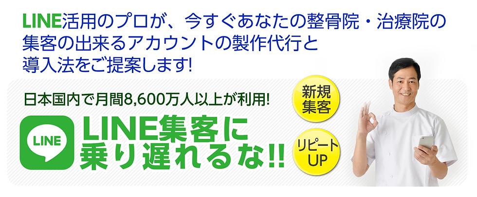 line_back_2.png