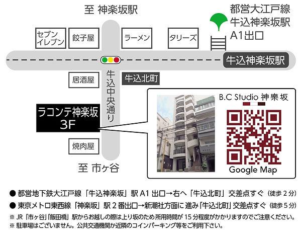 お店 地図.jpg