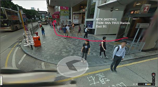 MTR Exit B1