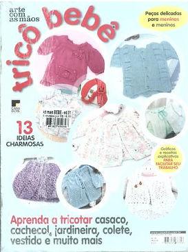 18,99TRICO01.jpg
