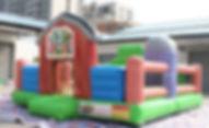 Kiddie Animal playground 1.jpeg