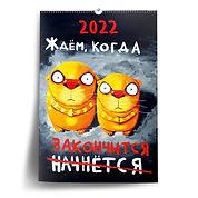 2519651518.jpg