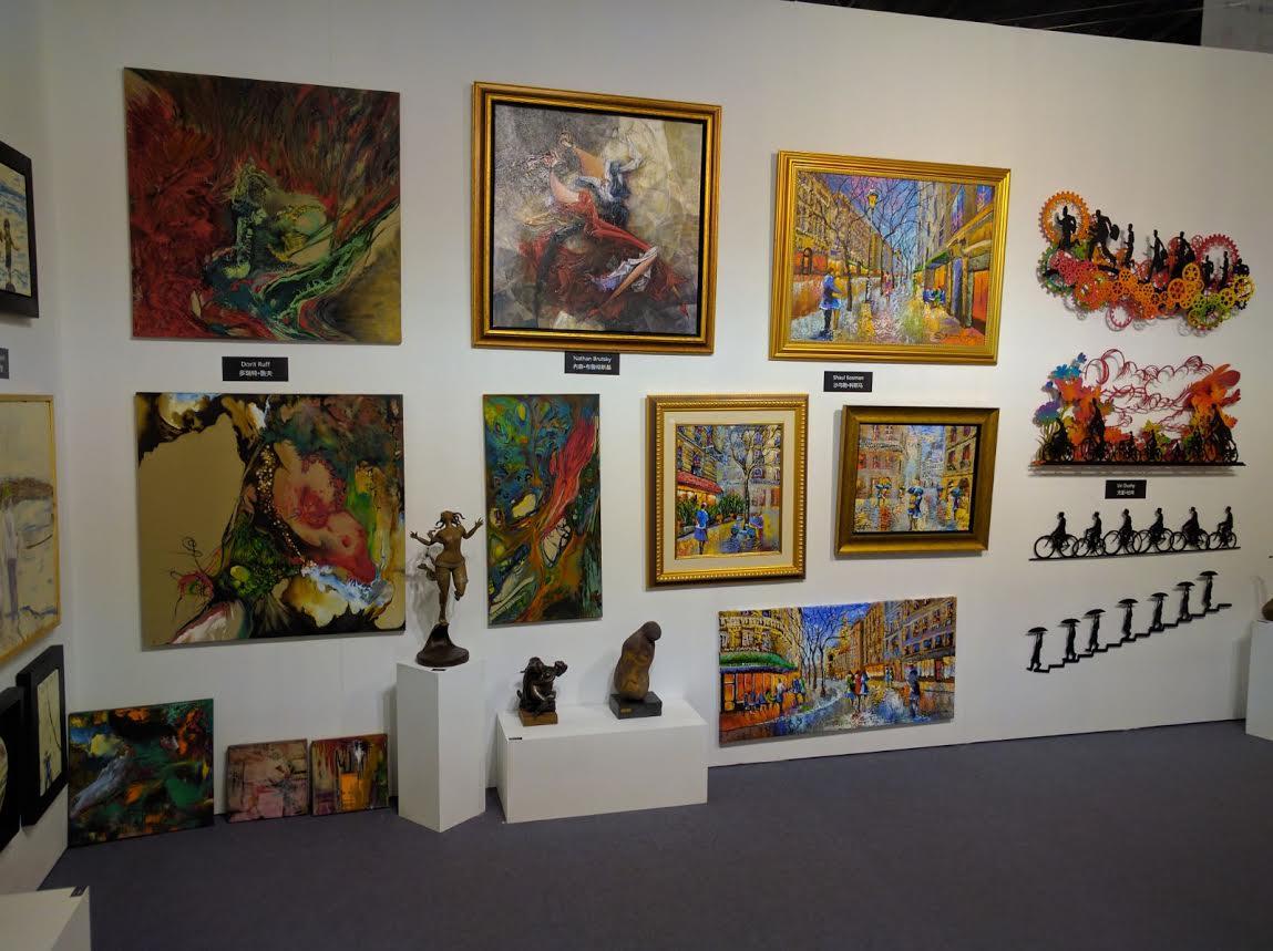תערוכה בסין