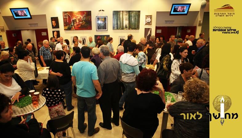 תערוכה  היכל תרבות דרום השרון