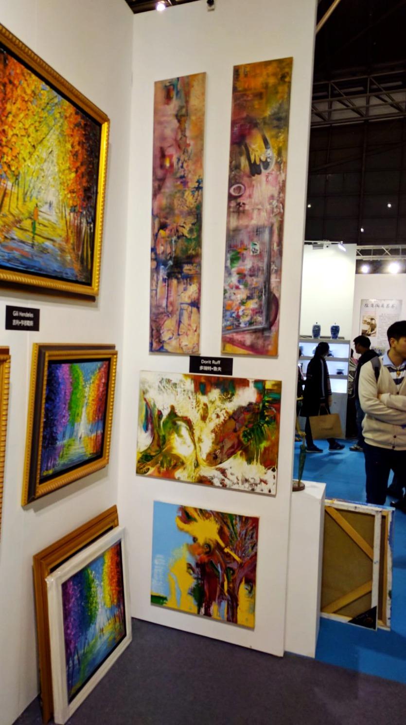 תערוכה בסין 2016