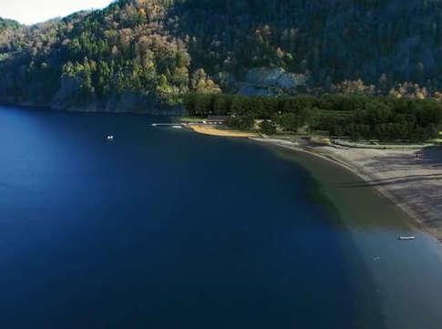 Marina Lago Lacar