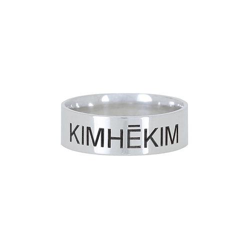 KIMHEKIM Logo Band Ring