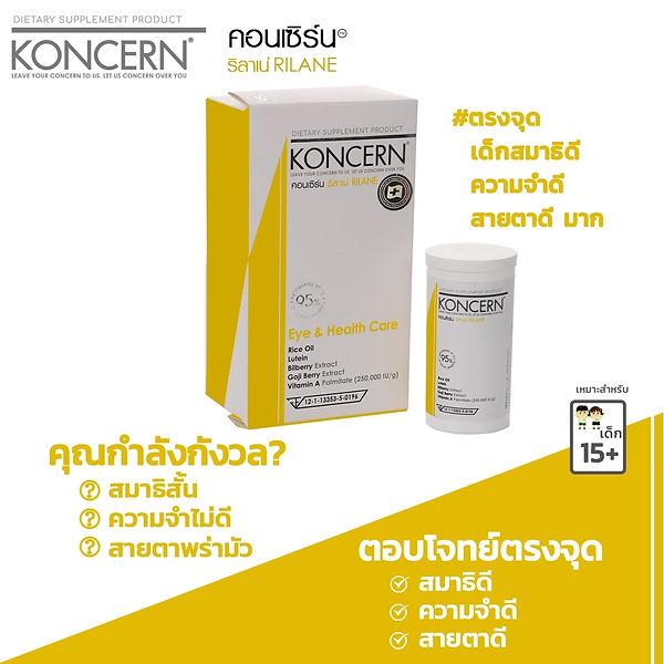 KONCERN_ (1).jpg