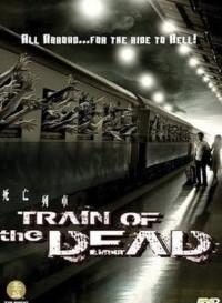 Train of the Dead (2007) Dual Audio (Hindi-English) 480p [300MB] || 720p [700MB]
