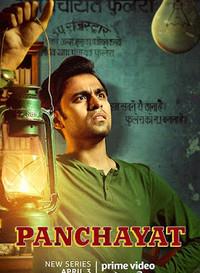 Panchayat 2020 (Season 1) Hindi {PrimeVideo Series} All Episodes WeB-DL     720p [350MB]