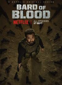 Bard of Blood (Season 1) Hindi {Netflix Series} All Episodes WeB-DL    720p [430MB]