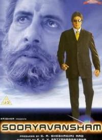 Sooryavansham (1994) Hindi Movie Bluray 720p [1.4GB]    1080p [4GB]