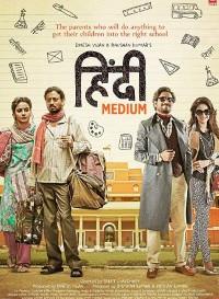 Hindi Medium (2017) Hindi Movie Bluray    720p [1.1GB]    1080p [3GB]