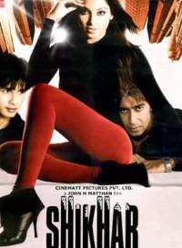 Shikhar (2005) Hindi Movie Bluray 480p [400MB]    720p [1.1GB]   