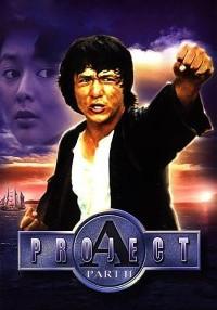 Project A2 (1987) Dual Audio (Hindi-English) 480p [400MB]    720p [1GB]