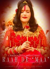 Raah De Maa 2020 (Season 1) Hindi {Mxplayer Series} All Episodes WeB-DL || || 720p [200MB]
