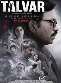 Talvar (2015) Hindi Movie Bluray || 720p [750MB] || 1080p [2.9gB] ||