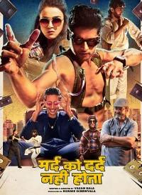 Mard Ko Dard Nahin Hota (2018) Hindi Movie Bluray || 720p [1.3GB] || 1080p [3.8GB]