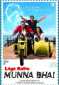 Lage Raho Munna Bhai (2006) Hindi Movie Bluray || 720p [1.5GB] || 1080p [4.5GB]