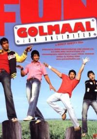 Golmaal: Fun Unlimited (2006) Hindi Movie Bluray    720p [1.4GB]