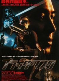 Black Mask (1996) Dual Audio (Hindi-English) 480p [400MB]    720p [1GB]