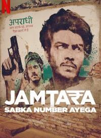 Jamtara 2020 (Season 1) Hindi {Netflix Series} All Episodes WeB-DL    720p [430MB]