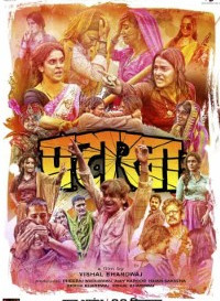 Pataakha (2018) Hindi Movie Bluray || 720p [1.2GB] || 1080p [1.7GB]