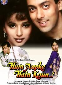 Hum Aapke Hain Koun…! (1994) Hindi Movie Bluray 720p [1.6GB]    1080p [5.5GB]