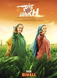 Saand Ki Aankh (2019) Hindi Movie Bluray || 480p [400MB] || 720p [1.9GB] || 1080p [3.4GB]