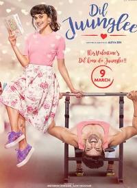 Dil Juunglee (2018) Hindi Movie Bluray || 1080p [2.7GB]
