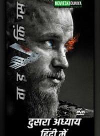 Vikings {Season 2 } (Hindi-English) 480p [200MB]    720p (400MB)    1080p [800MB]