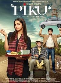 Piku (2015) Hindi Movie Bluray || 720p [900MB] || 1080p [1.9GB] ||