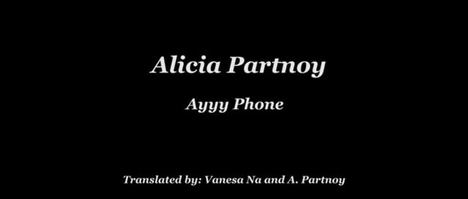 Ayyy Phone