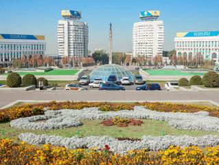"Almaty ""Arbat"" Town Square"