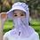Thumbnail: Mascarilla facial con sombrero