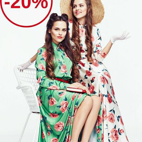 -20% в Satin!