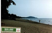 Malawi Africa Beach.jpeg